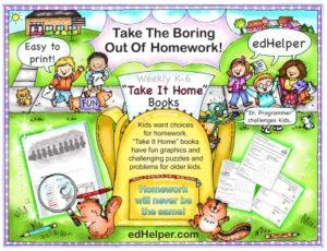 ed-helper_010317